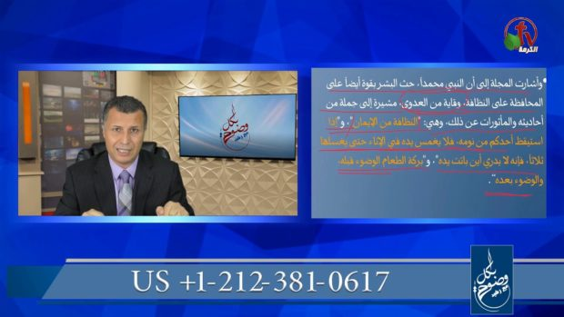 قناة الحياة المسيحية بث مباشر برنامج الدليل